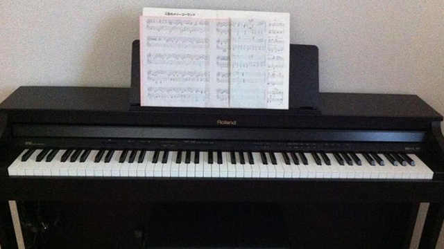 free piano course lesson